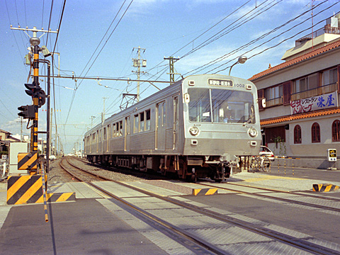 028-1981summer-shizutetsu-kusanagi.jpg