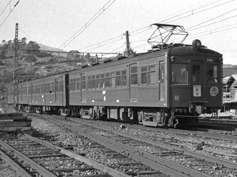 06-1954-12-hakoneitabashi.jpg
