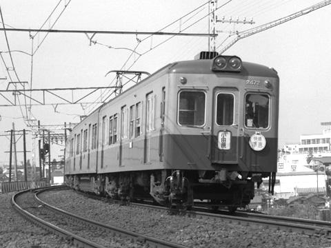 07-1966-shinharamachida-2472.jpg