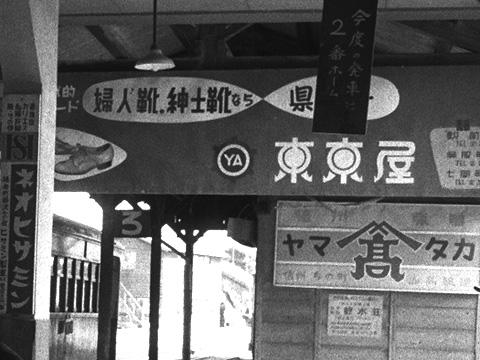 07-6003fuji03-102.jpg