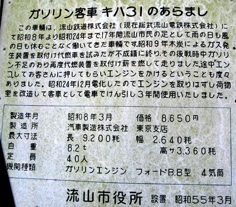 081130ode2007.jpg
