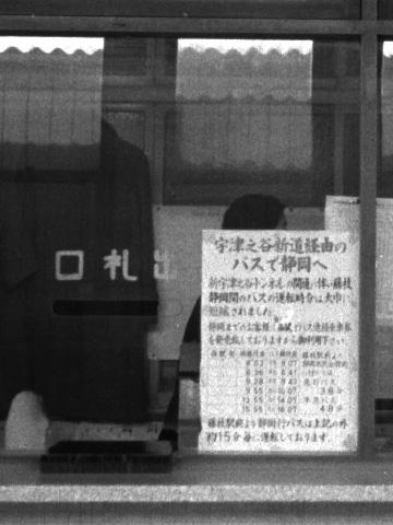 09-6003fuji03-203.jpg