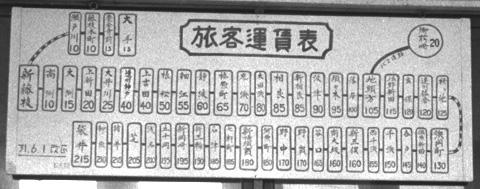 10-6003fuji03-202.jpg