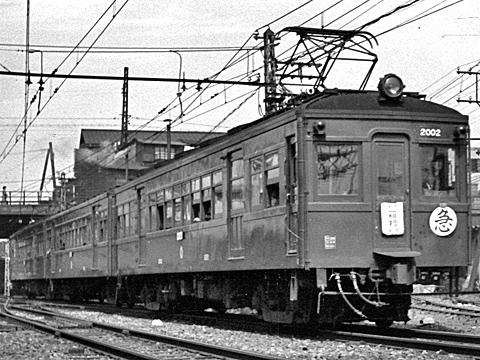 102-195410-oer-shinjuku-2002-02.jpg