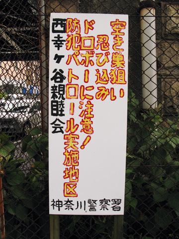 109-160906ode-o1nakakido.jpg