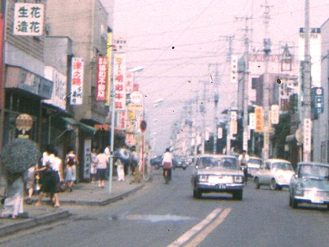1966machida01-02.jpg