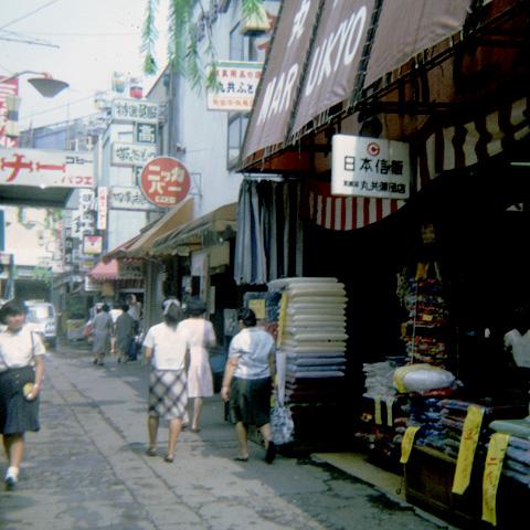 1966machida02-01.jpg