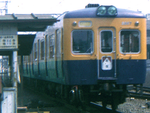 1966machida04-02.jpg