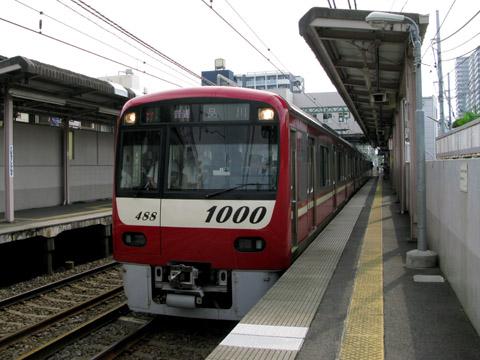 201-100802ode.jpg