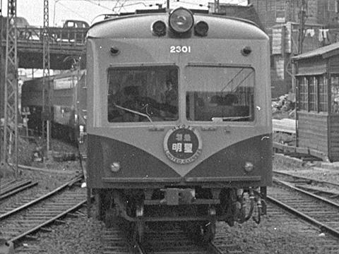 202-5505shunkan04-oer02-b.jpg