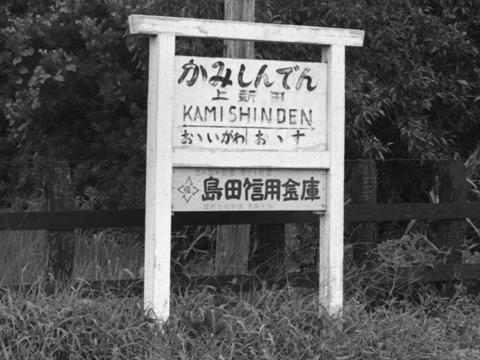 68shizu001.jpg