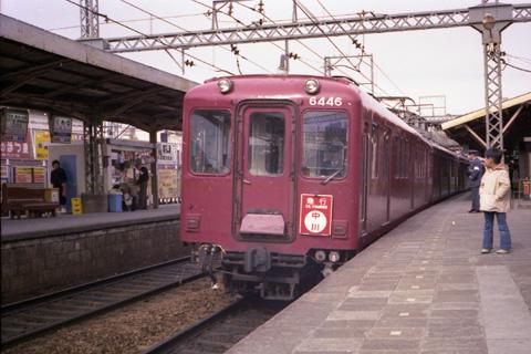 780129kuwana010.jpg