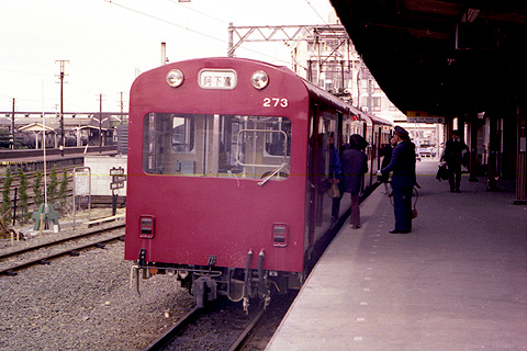 780129kuwana015-01.jpg