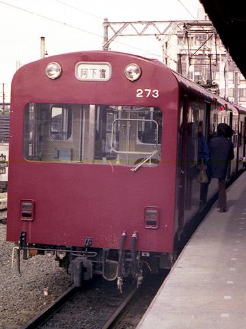 780129kuwana015-02.jpg