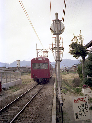 780129kuwana017-01.jpg