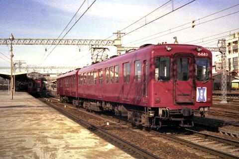 780129kuwana029.jpg