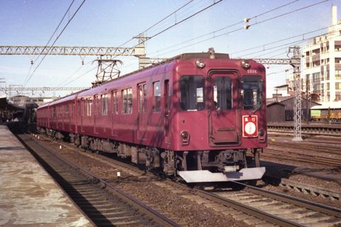 780129kuwana031.jpg