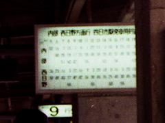 kintetsu016-timetable.jpg