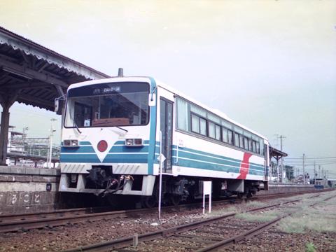 nagoya-002.jpg