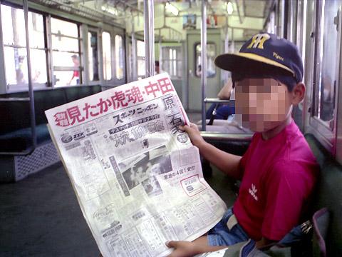 shinshu001-01.jpg