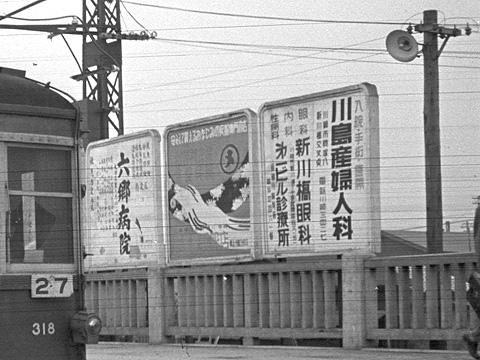 tokyoshitetsu5410-keihin318-02.jpg