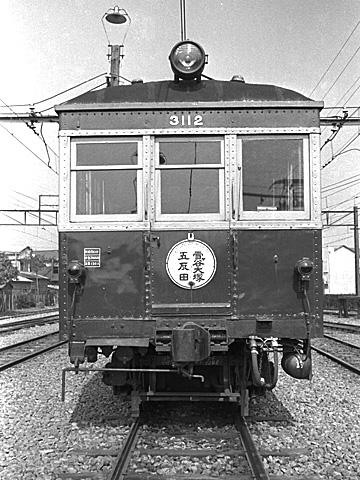 tokyu5504-02-ikegami3112-a.jpg