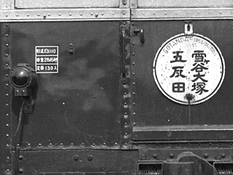 tokyu5504-02-ikegami3112b.jpg