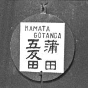 tokyu5504-04-ikegami3469-HM.jpg